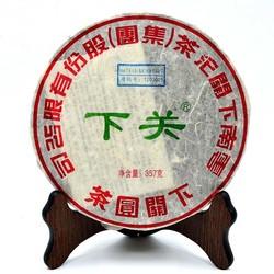 Wu Da Jin Gang Blue Mark