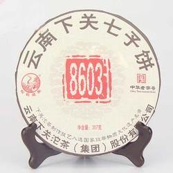8603 Pao Bing