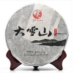 Da Xue Shan Qiao Mu Lao Shu