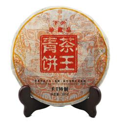 Cha Wang Qing Bing
