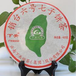Fei Tai Xiao Tai Liu Hao Qi Zi Bing