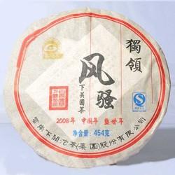 Du Ling Feng Sao
