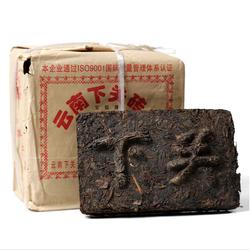 Bao Yan Bian Xiao Zhuan