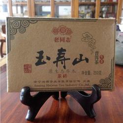 Yu Shou Shan