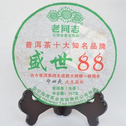 Sheng Shi 88