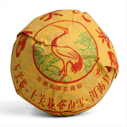 Lv Yan Yuan Tuo Cha