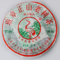 Ban Zhang Zheng Shan Lao Shu