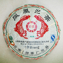 Feng Huang Tuo