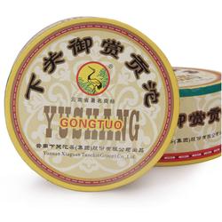 Yu Shang Gong Tuo