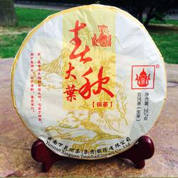 Chun Qiu Da Ye