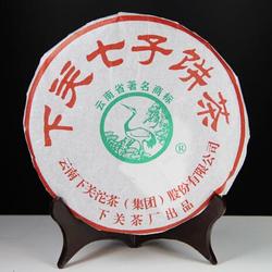Li He Qi Zi Bing Cha
