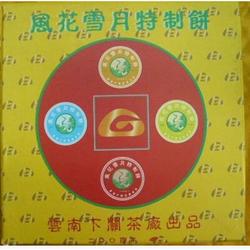 Feng Hua Xue Yue Bing Cha