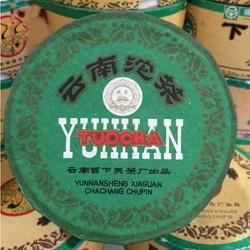 Lv He Jia Ji Tuo Cha