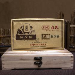 Meng Ku Rong Shi Lao Xian