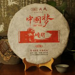 Meng Ku Rong Shi Zhong Guo Meng · Huan Xing
