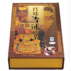 Meng Ku Rong Shi Gong Ting Da Zhuan