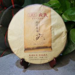 Meng Ku Rong Shi Meng Ku Cha Hun
