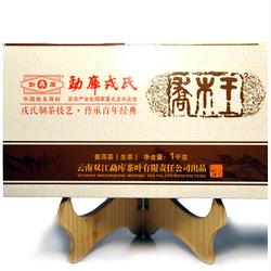 Meng Ku Rong Shi Qiao Mu Wang Zhuan