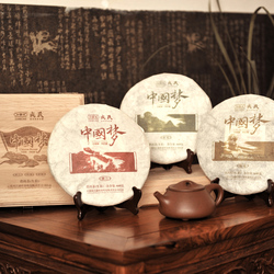 Meng Ku Rong Shi Zhong Guo Meng