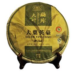Meng Ku Rong Shi Da Ye Ying Hao