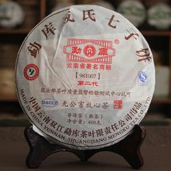 Meng Ku Rong Shi 981007