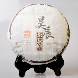 Hao Zhan Cha You Bing