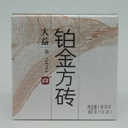 Bo Jin Fang Zhuan
