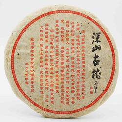 Shen Shan Gu Shu