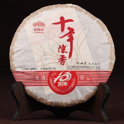 Shi Nian Chen Xiang