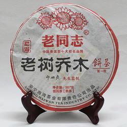 Lao Shu Qiao Mu
