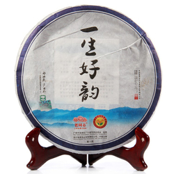 Yi Sheng Hao Yun