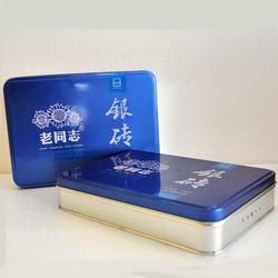 Yin Zhuan