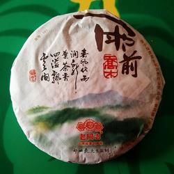 Yu Qian Qiao Mu