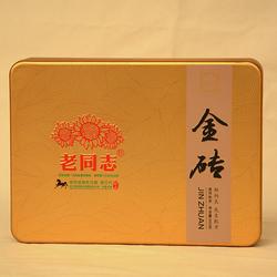 Jin Zhuan