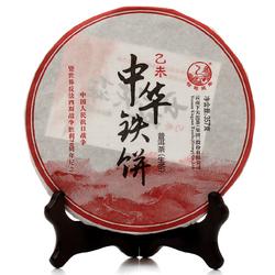 Zhong Hua Tie Bing