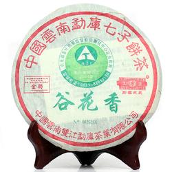 Meng Ku Rong Shi Gu Hua Xiang
