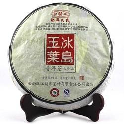 Meng Ku Rong Shi Bing Dao Yu Ye