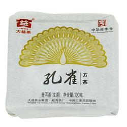 Kong Que Fang Zhuan
