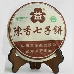 Chen Xiang Qi Zi Bing