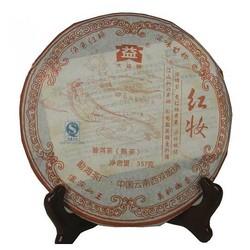 Hong Zhuang
