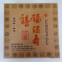 Fu Lu Shou Xi   Si Xi Tuo Cha