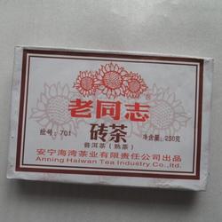 Chun Xiang Shu Zhuan