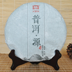 Pu Er Yuan