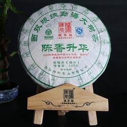 Chen Xiang Sheng Hua