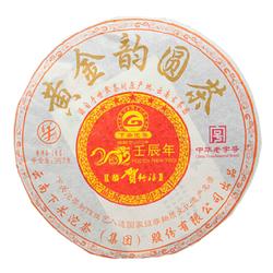 【 再評 下關黃金韻圓茶】(2月22日)