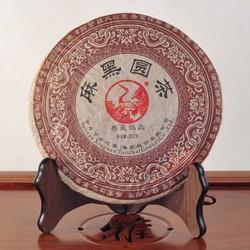 Ma Hei Yuan Cha