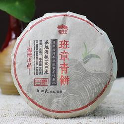 Ban Zhang Qing Bing