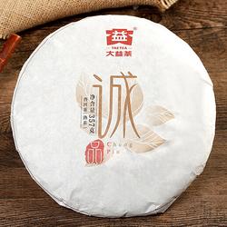 Cheng Pin