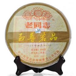 Zhi Zun Ming Pin