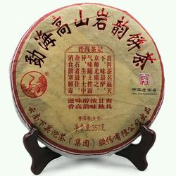 Meng Hai Gao Shan Yan Yun